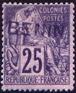 Collection timbres du protectorat en Afrique vers 1960 Benin-4