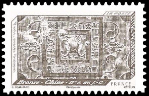 Impressions de relief, Bronze - Chine - IIème siècle av. J.C.