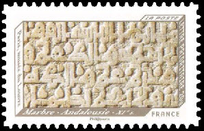 Impressions de relief, Marbre - Andalousie - XIème siècle
