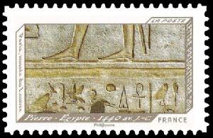 Impressions de relief, Pierre - Égypte - 1440 av. J.C.