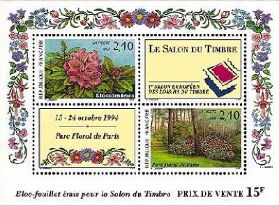 Salon du timbre 1er salon europ en des loisirs du timbre for Salon du timbre 2017