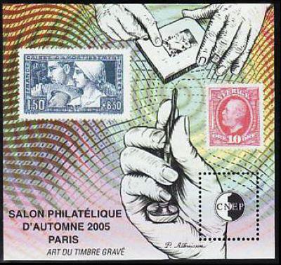 Salon philat lique d 39 automne de paris paris art du timbre for Salon du timbre 2017
