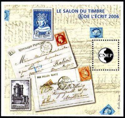 Liste des 214 timbres mis en 2006 for Salon du timbre 2017