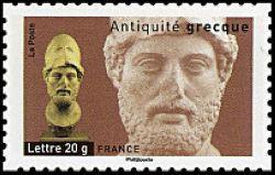 Antiquités/