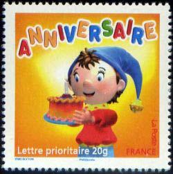 Joyeux Anniversaire Timbres De France Emis En 2008