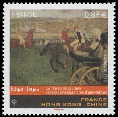Emission commune France - Hong Kong Chine  - Le Champ de courses Jockeys amateurs près d'une voiture Edgar de Gas