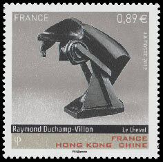 Emission commune France - Hong Kong Chine Le cheval sculpture de Raymond Villon (1876-1918)