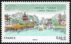 Fleuve et capitale (Qinhuai Nankin  Chine)