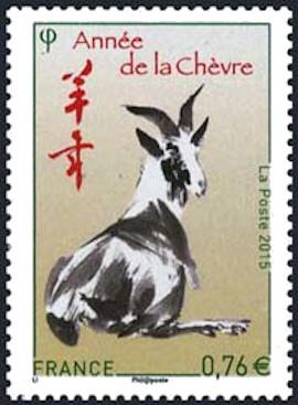 Nouvel an chinois année de la chèvre