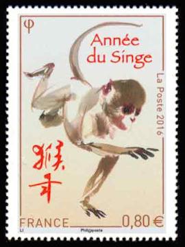 Nouvel an chinois année du singe