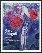 timbre N° 5117, Oeuvres De Marc Chagall « Le Paradis »
