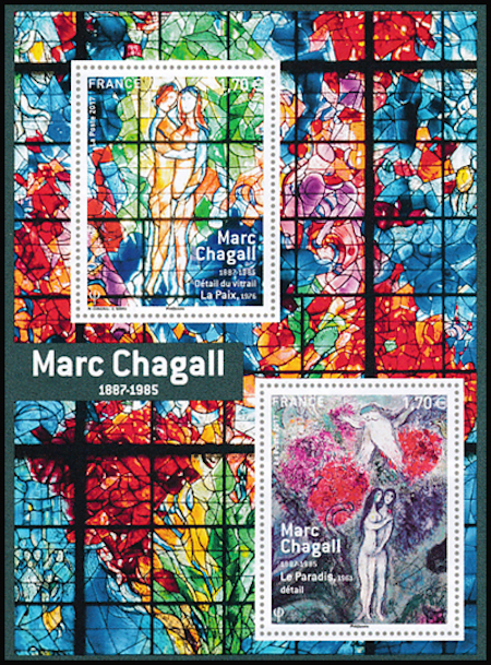 oeuvres de marc chagall 1887 1985 timbres de france mis en 2017. Black Bedroom Furniture Sets. Home Design Ideas