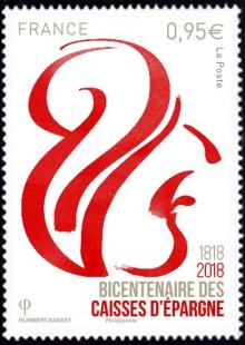 1818-2018
