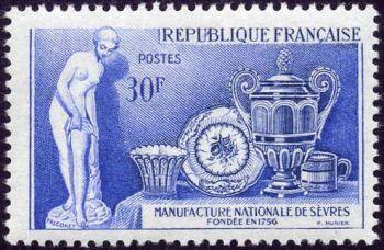 Bicentenaire de la manufacture nationale de Sèvres