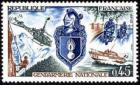 timbre N° 1622, Gendarmerie nationale