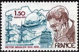 Victor Segalen (1878-1919) médecin, romancier, poète et archéologue français