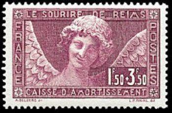 ' Détail de l''ange au sourire de la cathédrale de Reims '