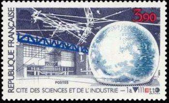 La Villette, cité des sciences et de l''industrie