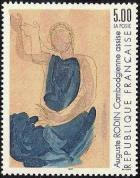 timbre N° 2636, « Cambodgienne assise » d'Auguste Rodin