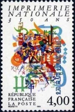 350ème anniversaire de l'imprimerie nationale