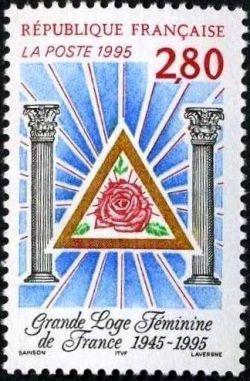 50ème