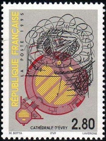 la cath drale d 39 evry timbres de france mis en 1995. Black Bedroom Furniture Sets. Home Design Ideas