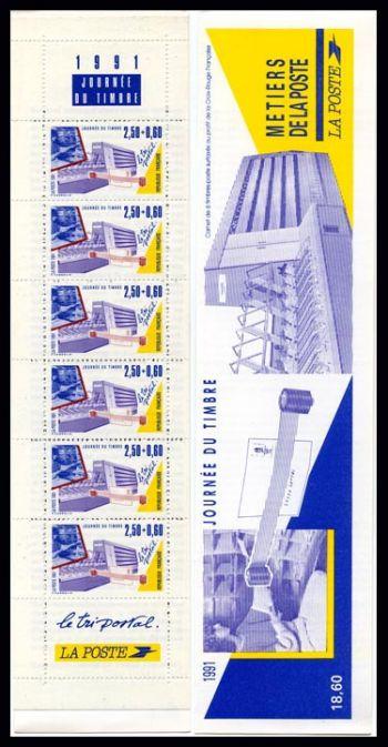 Journée du timbre - Le tri postal