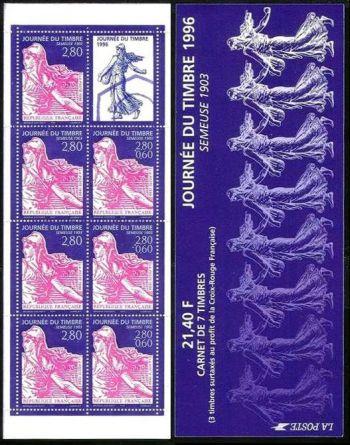 Journée du timbre - La Semeuse 1903  (La bande carnet)