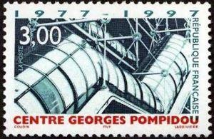 20èm anniversaire du centre Georges Pompidou
