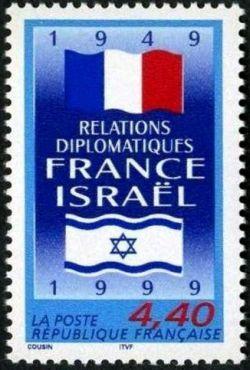 50 ans de relations diplomatiques France-Israël