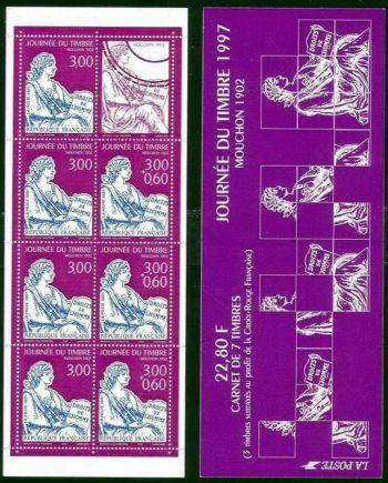 La bande carnet : Journée du timbre