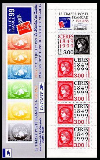 150èm anniversaire du premier timbre-poste français, Le Cérès rouge et noir 1900