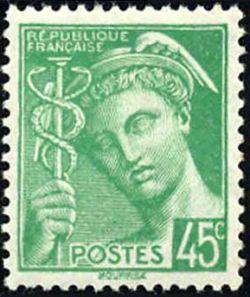 Type Mercure