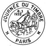 Oblitération 1er jour le 3 mars 1952