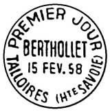 Oblitération 1er jour à Talloires le 15 février 1958