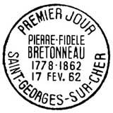 Oblitération 1er jour à Tours et Saint-Georges-sur-Cher le 17 février 1962