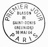 Oblitération 1er jour à Paris le 16 mai 1964