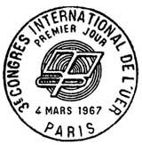 Oblitération 1er jour à Paris le 4 mars 1967