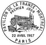 Oblitération 1er jour à Paris le 22 avril 1967
