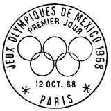 Oblitération 1er jour à Paris le 12 octobre 1968