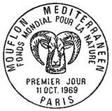 Oblitération 1er jour à Paris le 11 octobre 1969