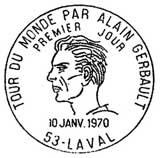 Oblitération 1er jour à Laval et Puteaux le 10 janvier 1970