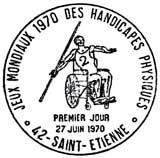 Oblitération 1er jour à Saint-Etienne le 27 juin 1970