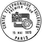 Oblitération 1er jour à à Paris le 15 mai 1973