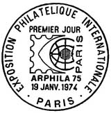 Oblitération 1er jour à Paris le 19 janvier 1974