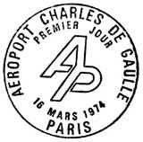 Oblitération 1er jour à Paris le 16 mars 1974