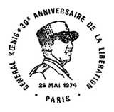 Oblitération 1er jour à Caen le 22 mai 1974