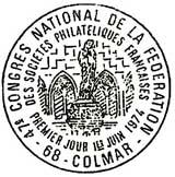 Oblitération 1er jour à Colmar le 1 juin 1974