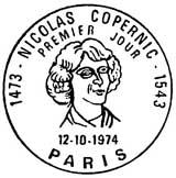 Oblitération 1er jour à Paris le 12 octobre 1974