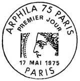 Oblitération 1er jour à Paris le 17 mai 1975